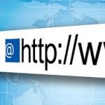 Почему путают «домен» и «доменное имя».