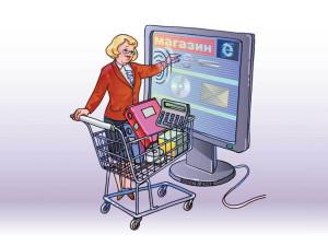 продаж через Интернет