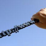 Интернет, домены, хостинги: Коротко обо всем. Бизнес нового века