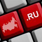 Лучшая площадка по регистрации доменов Рунета
